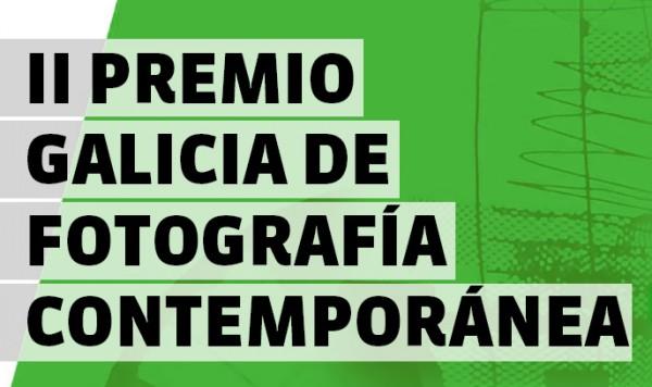 II PREMIO GALICIA DE FOTOGRAFÍA CONTEMPORÁNEA
